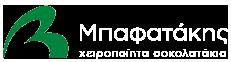 Μπαφατάκης
