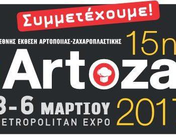Artoza 2017