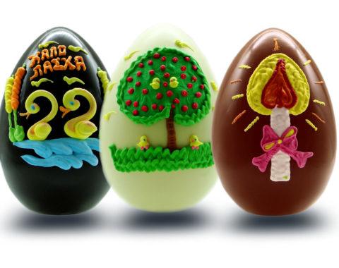Πασχαλινό Αυγό Νο5