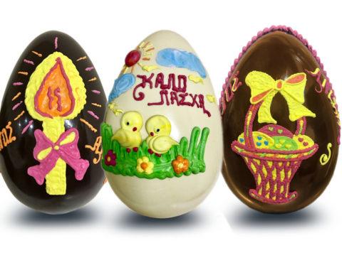 Πασχαλινό Αυγό Νο6